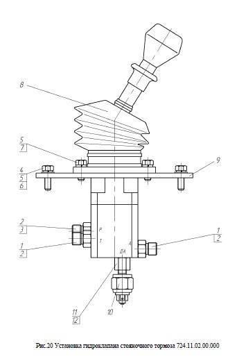 Установка гидроклапана стояночного тормоза 724.11.02.00.000 от автогрейдера ГС-14.02 title=