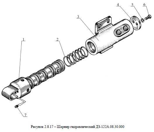 Шарнир гидравлический ДЗ-122А.08.30.000 от автогрейдера ДЗ-122Б-7 title=