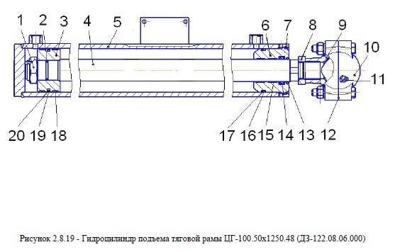 Гидроцилиндр подъема тяговой рамы ЦГ-100.50х1250.48 (ДЗ-122.08.06.000) от автогрейдера ДЗ-122Б title=
