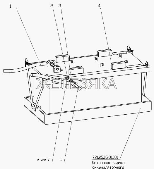 Установка аккумулятора от автогрейдера ГС-25.09 title=
