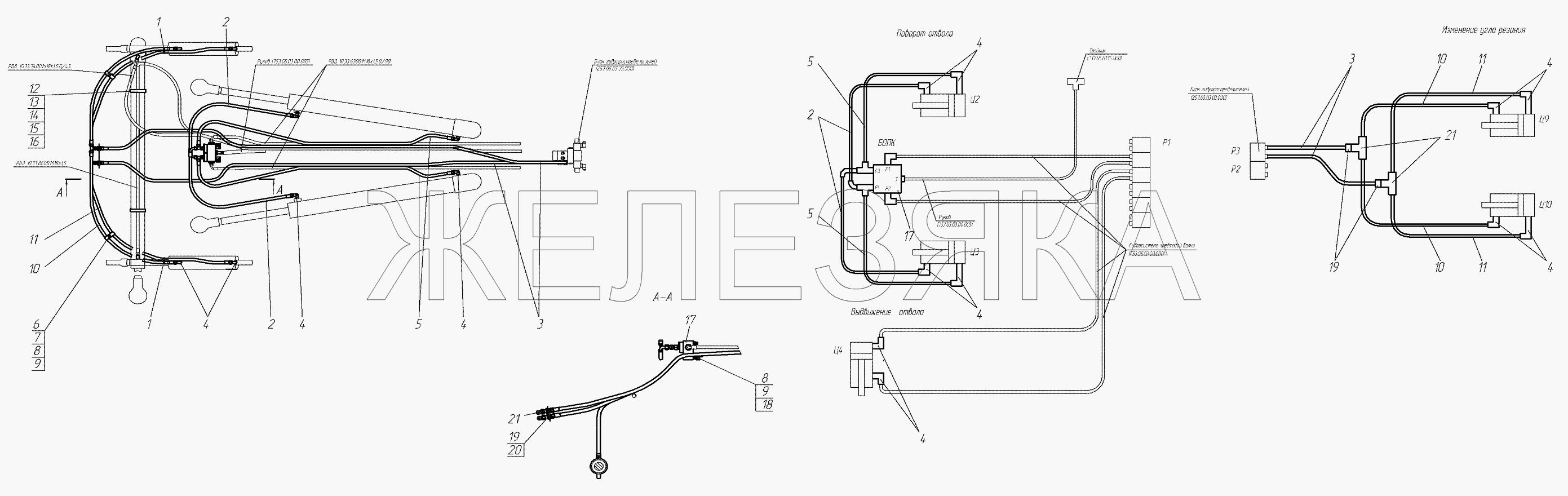 Гидросистема рабочего оборудования 257.05.04.00.000 от автогрейдера ГС-25.09 title=