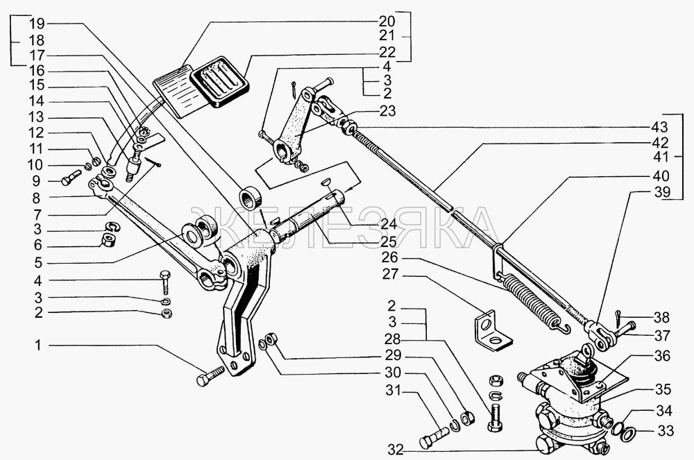 Педаль тормозная и привод управления двухсекционным тормозным краном от КрАЗа 65053 title=