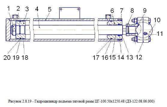 Гидроцилиндр подъема тяговой рамы ЦГ-100.50х1250.48 (ДЗ-122.08.06.000) от автогрейдера ДЗ-122Б-7 title=