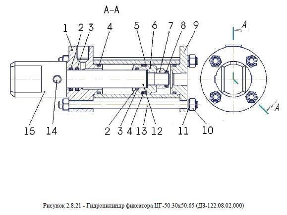 Гидроцилиндр фиксатора ЦГ-50.30х50.65 (ДЗ-122.08.02.000) от автогрейдера ДЗ-122Б-7 title=