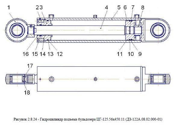Гидроцилиндр подъема бульдозера ЦГ-125.56х450.11 (ДЗ-122А.08.02.000-01) от автогрейдера ДЗ-122Б title=