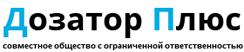 СООО «Дозатор-плюс»